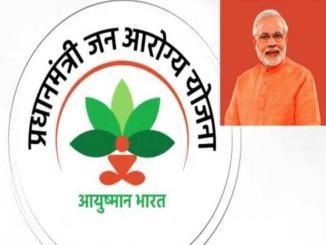 Ayushman Bharat Pradhan Mantri Jan Arogya Yojana (AB-PMJAY)