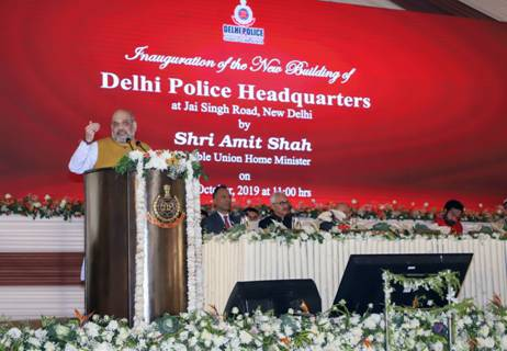 Home Minister inaugurates new building of Delhi Police