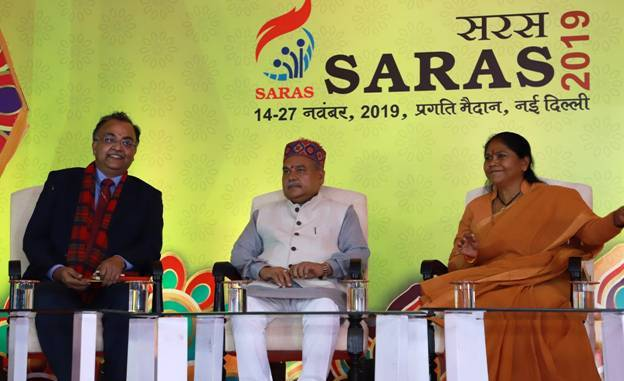 Rural Development Minister inaugurates SARAS IITF 2019