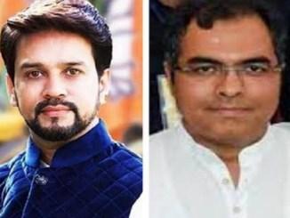 ECI Orders Removal of Sh. Anurag Thakur & Sh. Parvesh Sahib Singh