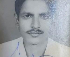 Ram Jeevan Meena-II RAS