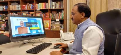 HRD Minister launches national program VidyaDaan 2.0