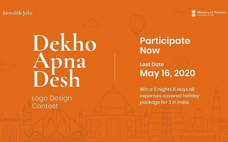 MoT launches Dekho Apna Desh Logo Design Contest