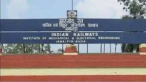 No Plans of shifting of IRIMEE from Jamalpur to Lucknow