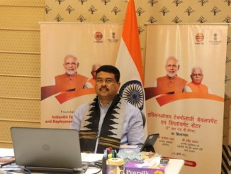 Dharmendra Pradhan Lays the Foundation Stone of Indian Oil's R&D Campus In Faridaba