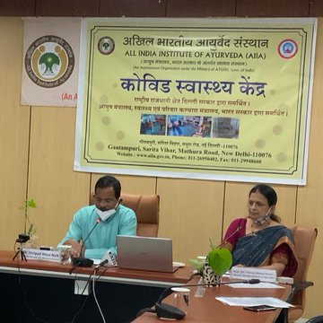 AYUSH Minister reviews arrangements at Covid Centre