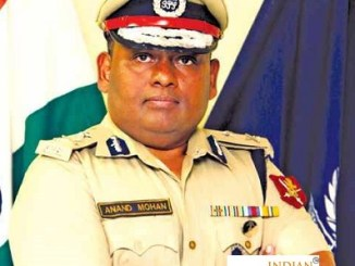 Anand Mohan IPS AGMUT