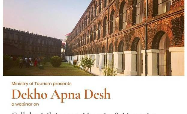 Independence Day themed webinar titled Cellular Jail Letters, Memoirs & Memories