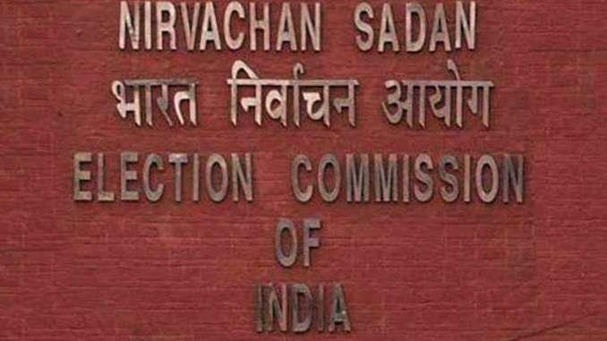 Biennial election to the Karnataka Legislative Council