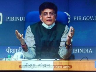 Piyush Goyal addresses the ACMA annual session