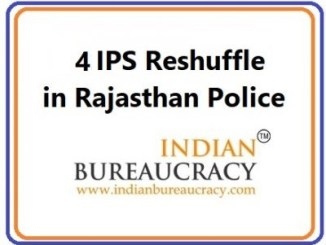 4 IPS Transfer in Rajasthan Police
