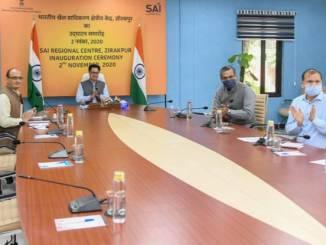 Kiren Rijiju inaugurates SAI Regional Centre in Zirakpur