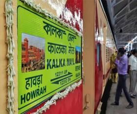 Howrah-Kalka Mail