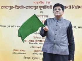Piyush Goyal Flags off Tanakpur-Delhi-Tanakpur Purnagiri