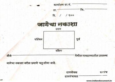 land map of gram panchayat Maharashtra in pdf जागेचा नकाशा महाराष्ट्रा