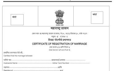 marriage certificate gram panchayat maharashtra format