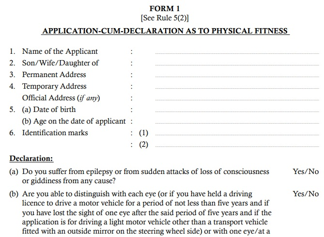 FORM 1 Application-Cum-Declaration As To Physical Fitness