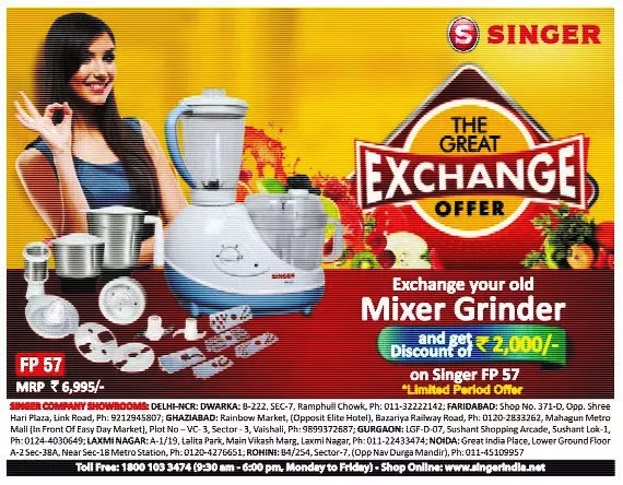 sample of advertising