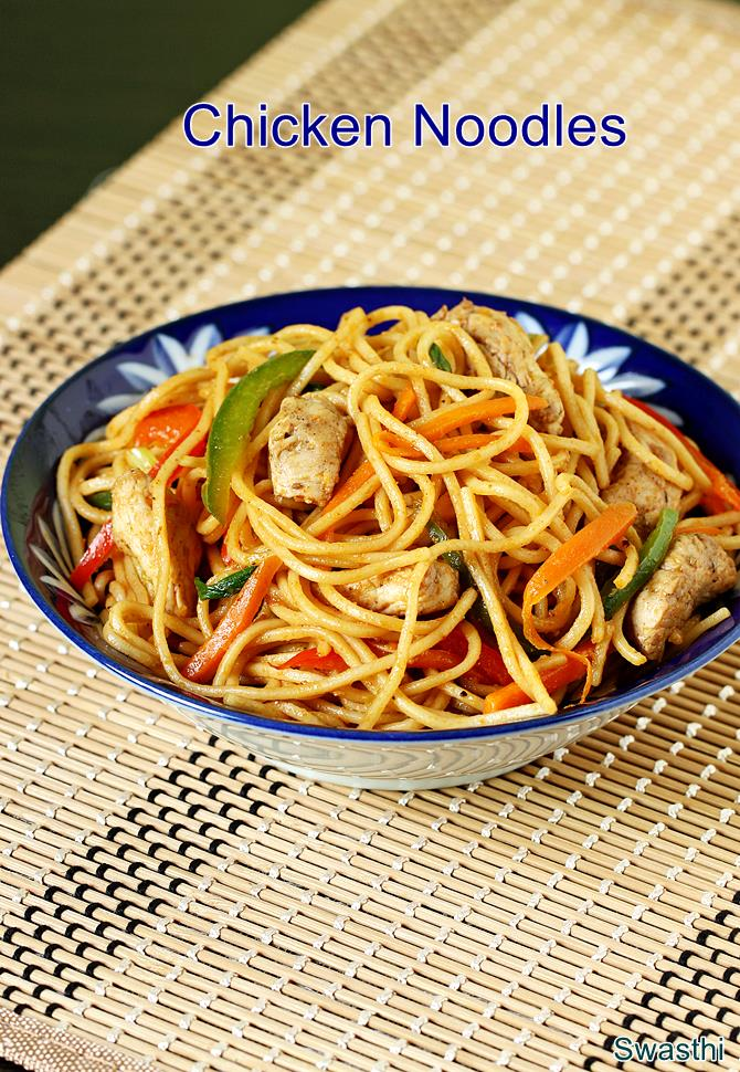 Chicken noodles recipe | How to make Indo chinese chicken ...