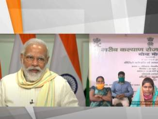 PM Modi launched 'Garib Kalyan Rozgar Abhiyan' from the village of Bihar, asked the woman of the village- 'What is the problem with Modi'