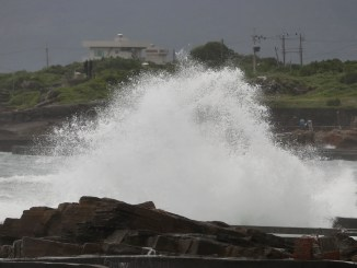Typhoon Chanthu drenches Taiwan with up to 5 inches of rain