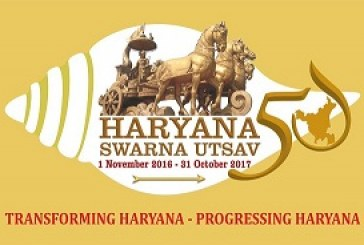 Haryana Golden Jubilee brings world youth into focus