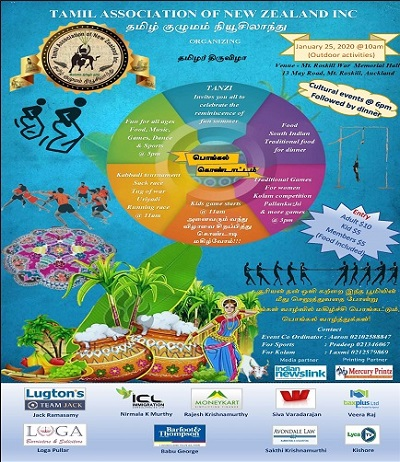 Kolam, Pallankuzhi, Kabaddi et al at Pongal Festival in Auckland