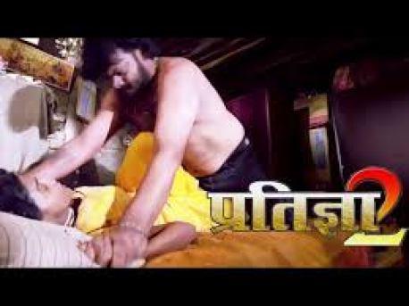 Girl Forced By A Goon Pratigya 2  Bhojpuri Movie Part 2