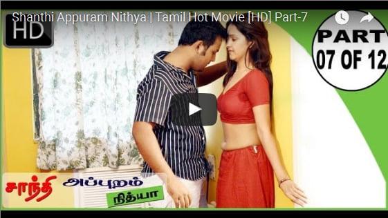 Shanthi Appuram Nithya Tamil Hot Movie HD Part-7