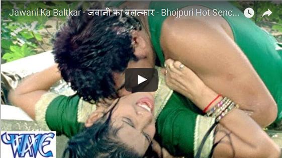 Jawani Ka Baltkar - जवानी का बलत्कार