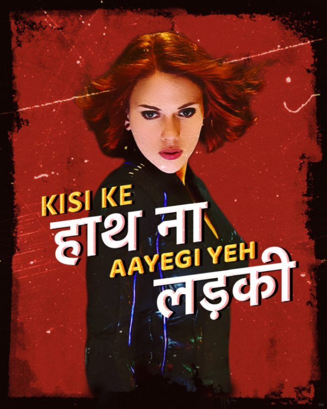 Marvel Black Widow Poster Sridevi Quote