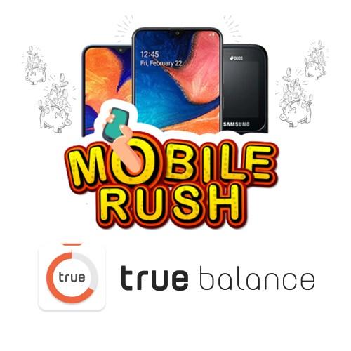 True Balance Mobile Sale Platform