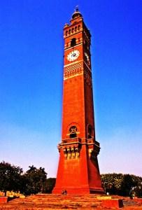 Hussainabad Clock Tower