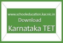 Download Karnataka TET Admit Card 2016 KTET Exam Hall Ticket To Be Out