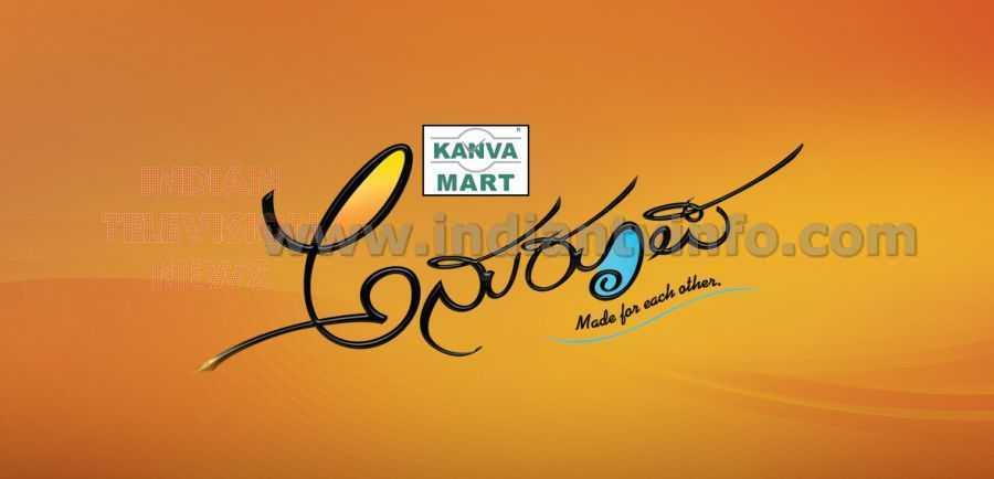 Anuroopa Kannada Serial On Suvarna TV Starting on 29th December 2014