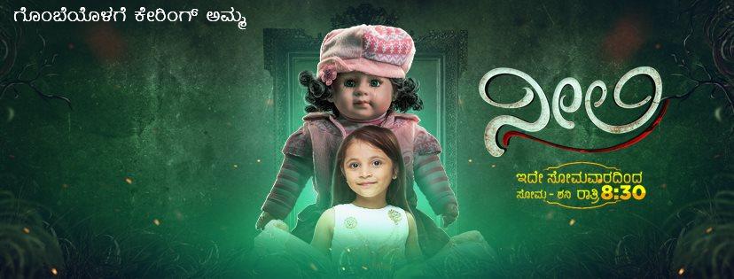 neeli new serial in star suvarna - watch latest episodes online through hotstar app