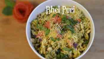 Dahi papdi chaat recipe using sweet potatoindian street food dahi bhel puri chaat recipe indian street food forumfinder Images