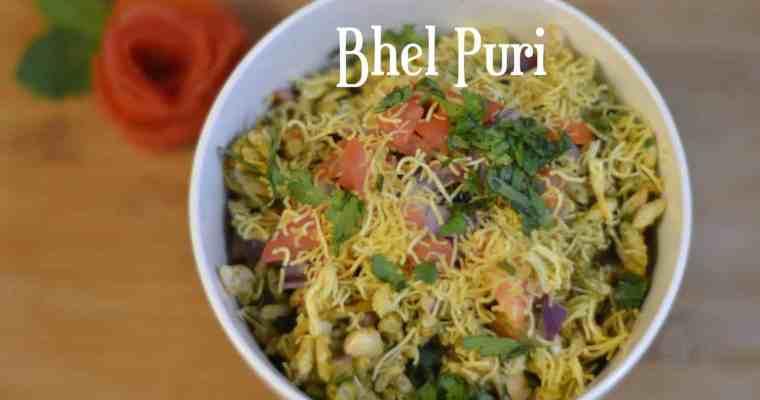 Bhel puri chaat recipe indian street food indian veggie delight forumfinder Images