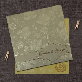 KHAKI SHIMMERY FLORAL THEMED - FOIL STAMPED WEDDING INVITATION : CD-1785
