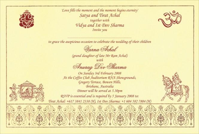 Hindu Wedding Cards Wording In Hindi Invitationjpg Com