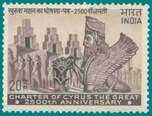 https://i2.wp.com/www.indiapicks.com/stamps/Gallery/1970-73/642_Cyrus_the_Great.jpg