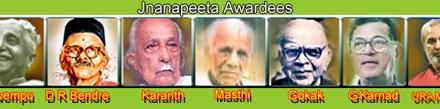 Jnanpith Award Winners
