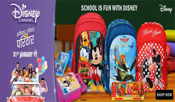 Relive your childhood with Flipkart's 'Back to School'