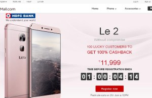 LeMall receives 1 lakh registrations for first flash sale in India