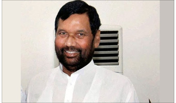 Food Security Act to be implemented in all states by next month: Ram Vilas Paswan