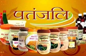 33 complaints received against Patanjali ads