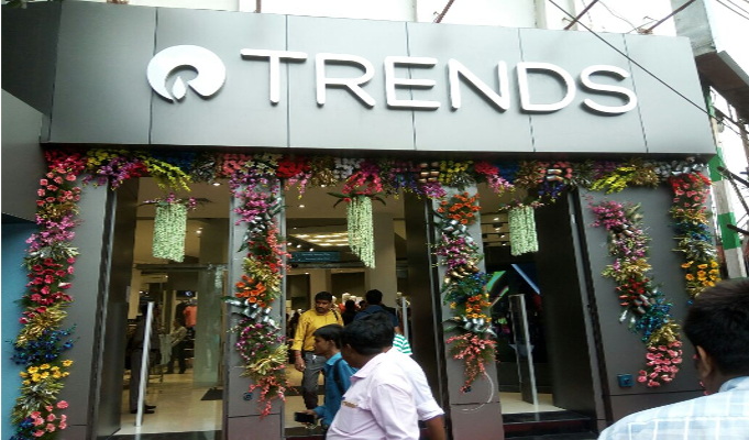 reliance retail emerging trends Building a sustainable, distinctive retail bank,  arising as a result of the reliance by any party thereon,  distinctive retail bank, relevant for emerging trends.
