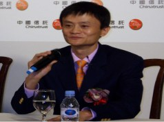 Alibaba's Jack Ma shows interest in investing in Pakistan; meets PM Sharif