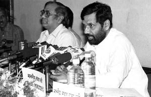 Service charge on food, drinks unfair practice, says Ram Vilas Paswan