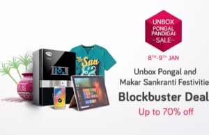 Snapdeal's Welcome 2017 sale rides high on Pongal festivities